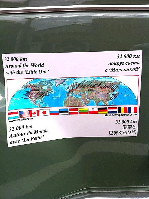 32,000km世界一周
