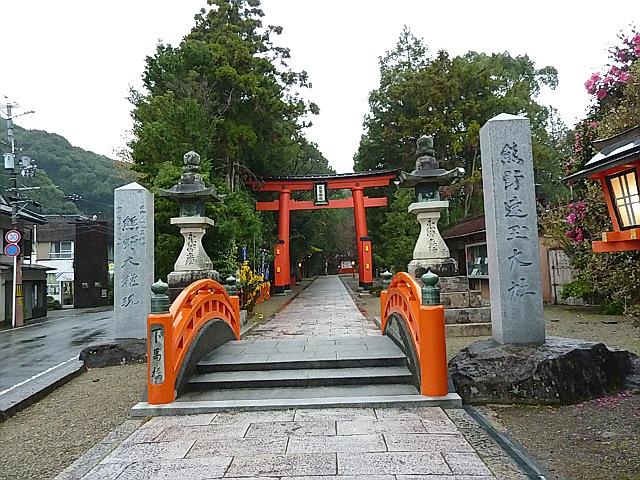 熊野新宮速玉大社